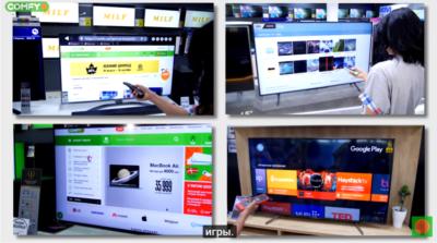 Програми та ігри на телевізорі смарт