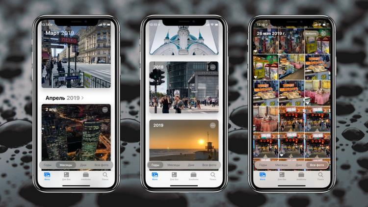 iOS 13-Обновленная вкладка Фото скриншоты