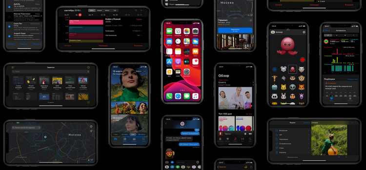 iOS 13-что нового