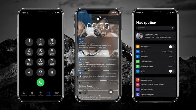 iOS 13-темный режим скриншоты