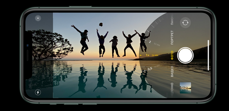 iPhone 11 Pro-прозрачный интерфейс