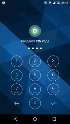 Создаем пароль для приложения в AppLock