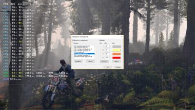 Смотрим FPS с помощью FPS Monitor