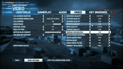 Как увеличить FPS через внутренние настройки игры