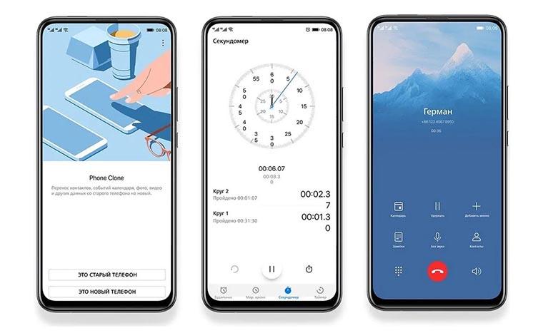 Huawei P Smart Z ИИ