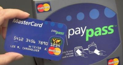Mastercard і ПриватБанк