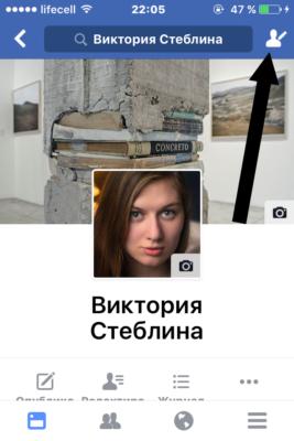 «Редагувати профіль»