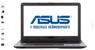 Ноутбук Asus R541SC-XO121D
