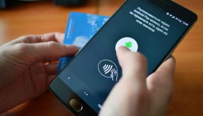 Мобільний NFC-гаманець.
