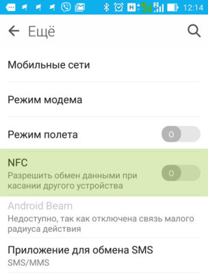 Android Pay-NFC