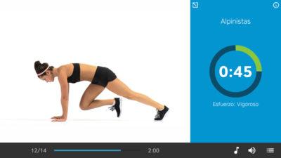 Приклад вправи