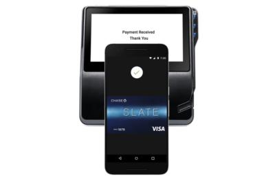 Активована NFC-технологія.