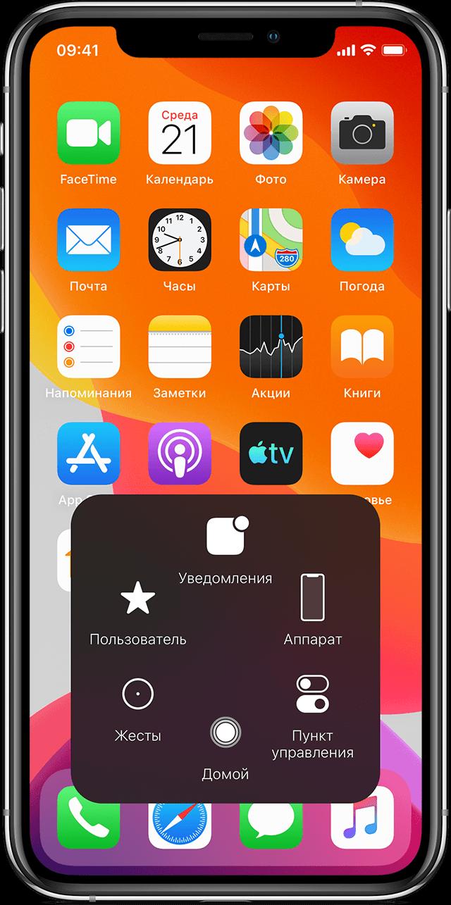 iOS 13.2 и iPadOS 13.2 уже готовы для скачивания 6