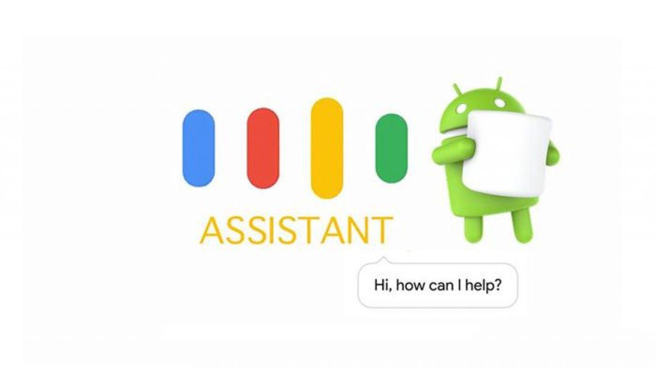 Google Assistant_что это и как он работает - ассистент для android