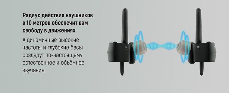 Радиус действия сигнала