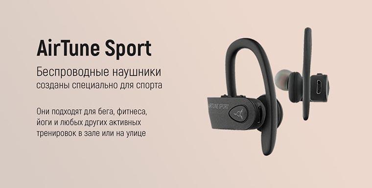 Спортивные наушники AIRON AirTune Sport