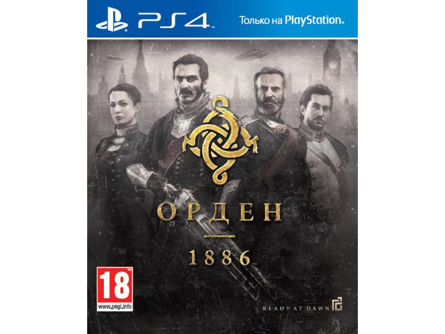 The Order 1886-PS4