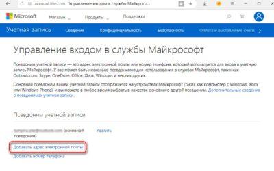 как изменить имя в скайпе