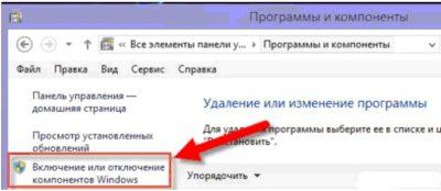 як видалити internet explorer 11