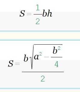 площадь треугольника равнобедренного