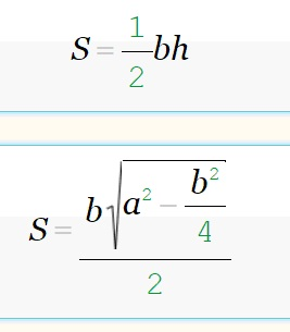 площа трикутника рівнобедреного