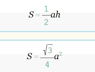 посчитать площадь треугольника