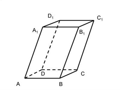 як знайти об'єм прямокутника