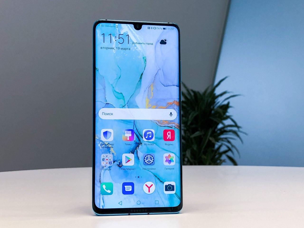 7 смартфонов флагманов 2019 года - дисплей huawei p30