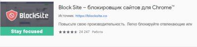 Выбор блок сайта