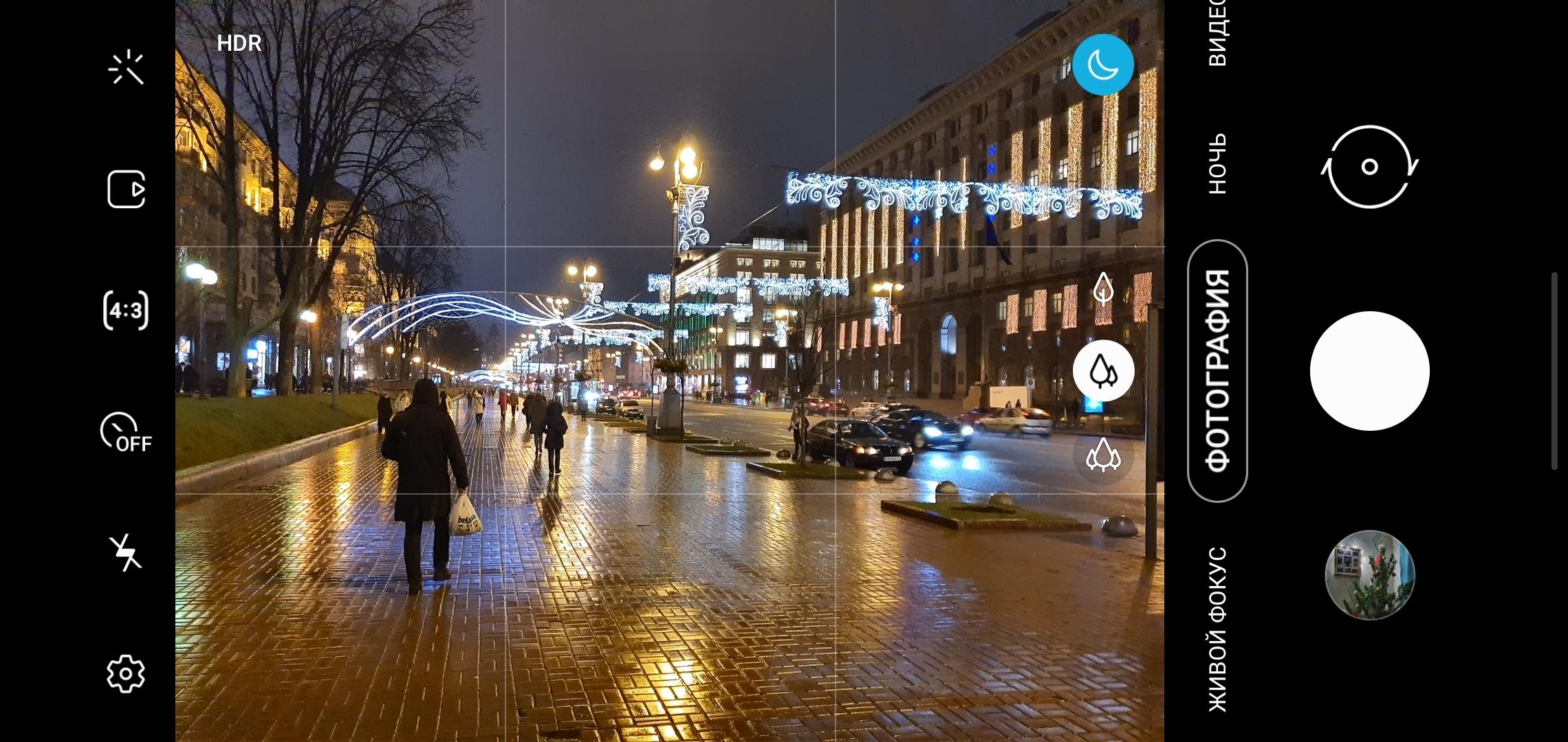 One UI 2.0. Что нового - приложение камеры