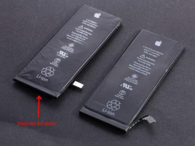 Вид вздутой батареи