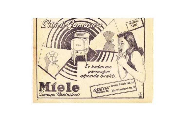 Старый баннер Miele