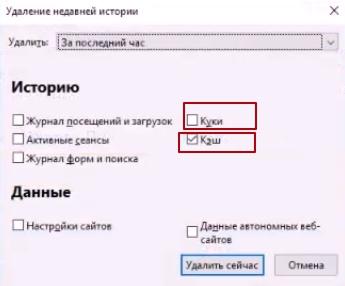 Удаление временный файлов