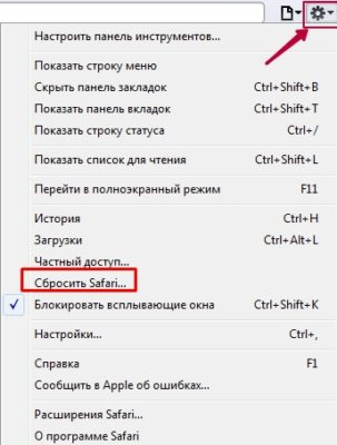 Выбор раздела для удаления файлов