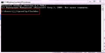 Ввод команды для очистки DNS-кэша