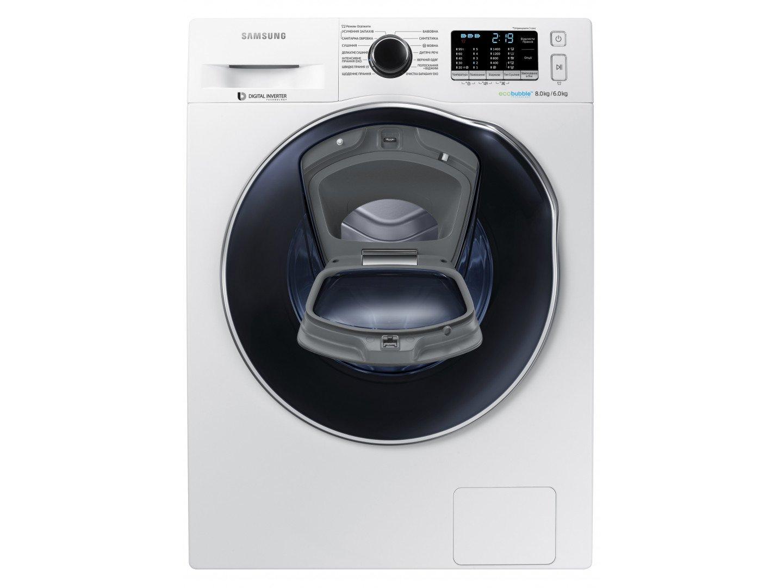 найкраща пральна машина