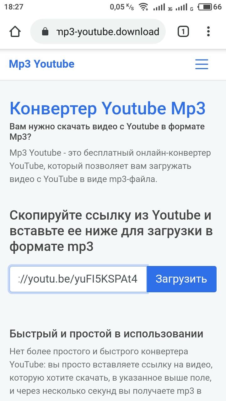 Конвертер Youtube Mp3