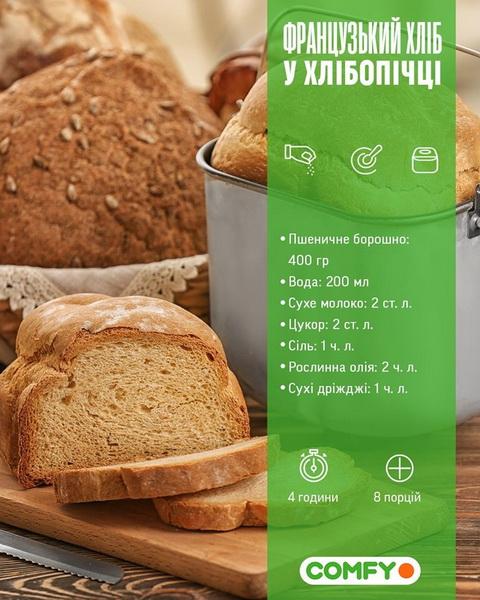 Французский хлеб-хлебопечка