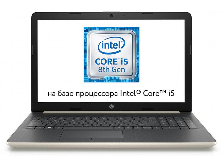 Ноутбук HP 15-dw0007ua (7PV41EA) Silver