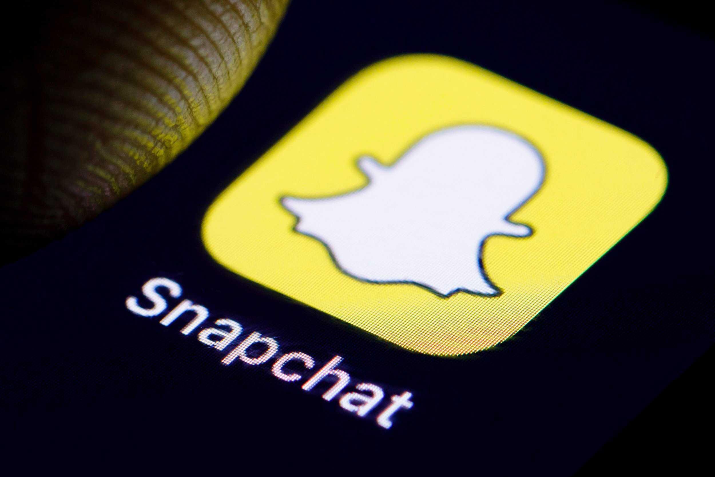 Оставайся на связи_подборка лучших мессенджеров для ПК и смартфона - иконка snapchat
