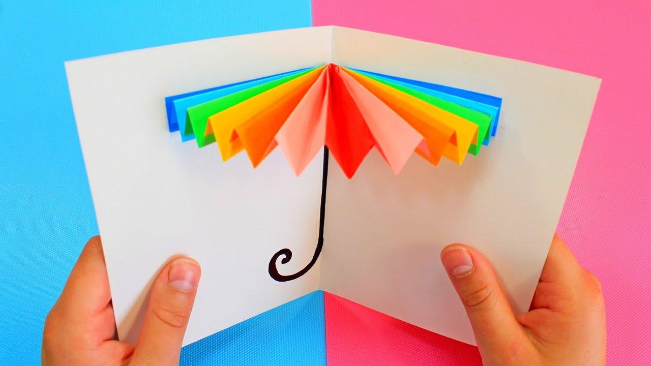 Как сделать открытку своими руками только с бумагой