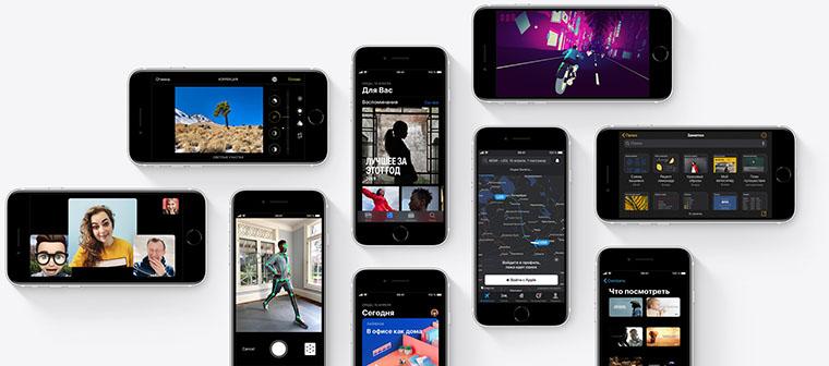 iPhone SE 2020 продуктивність