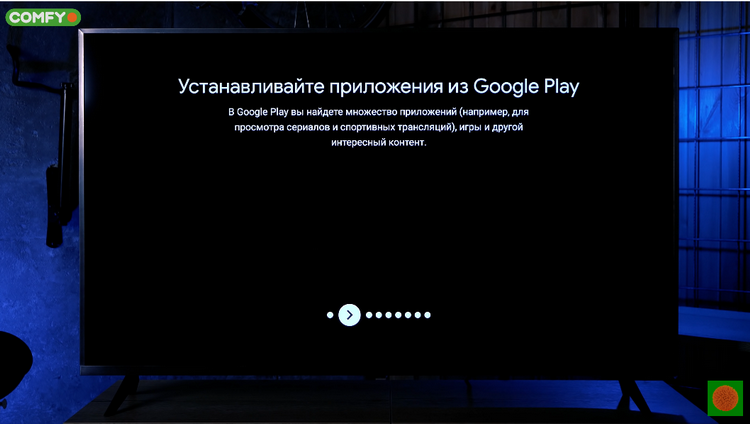 Google Play-установка ПО
