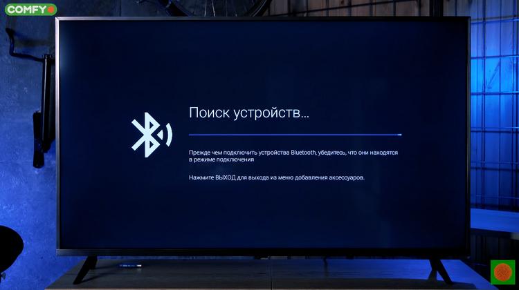 Android TV добавление аксессуаров