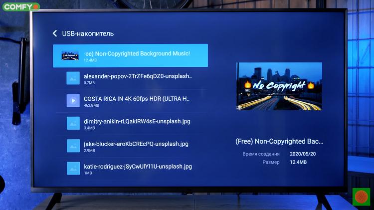 Xiaomi Mi TV UHD 4S-Android TV использование флешки