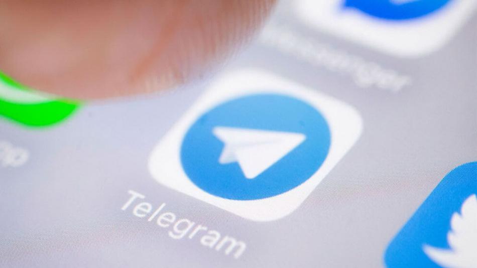 Telegram-иконка