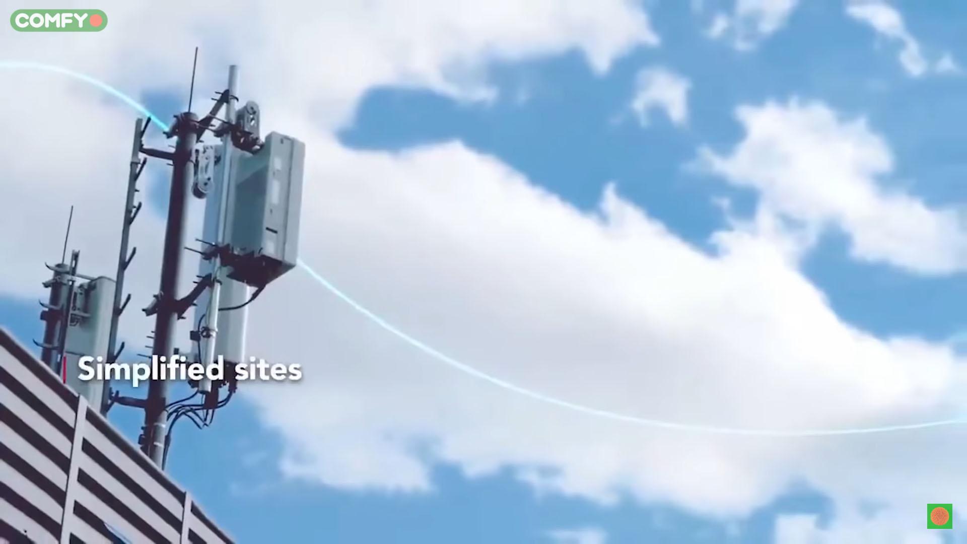антенна 5G