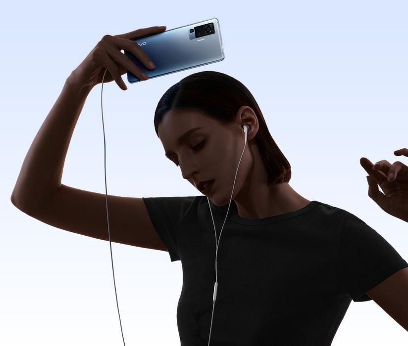 vivo X50 Pro-аудиочип