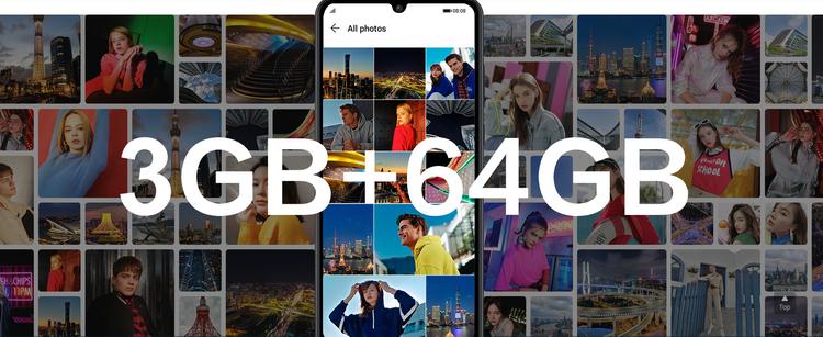 Huawei y6p-память