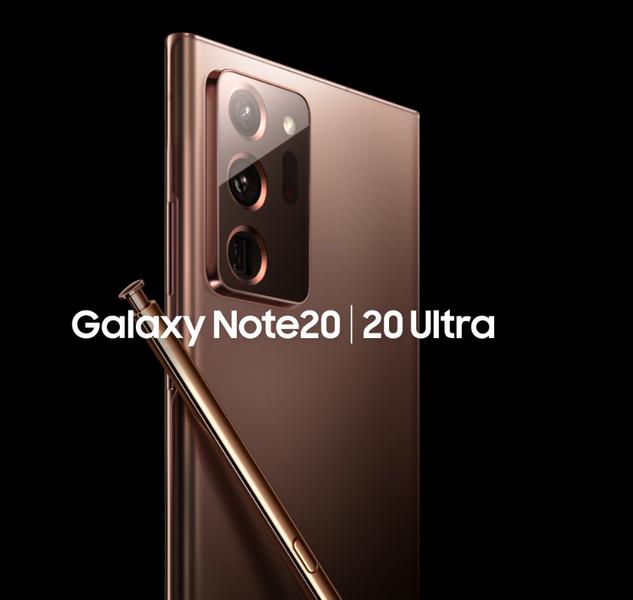 Samsung Galaxy Note20 Ultra-бронзовая расцветка